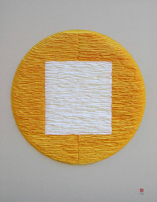 White square on yellow circle